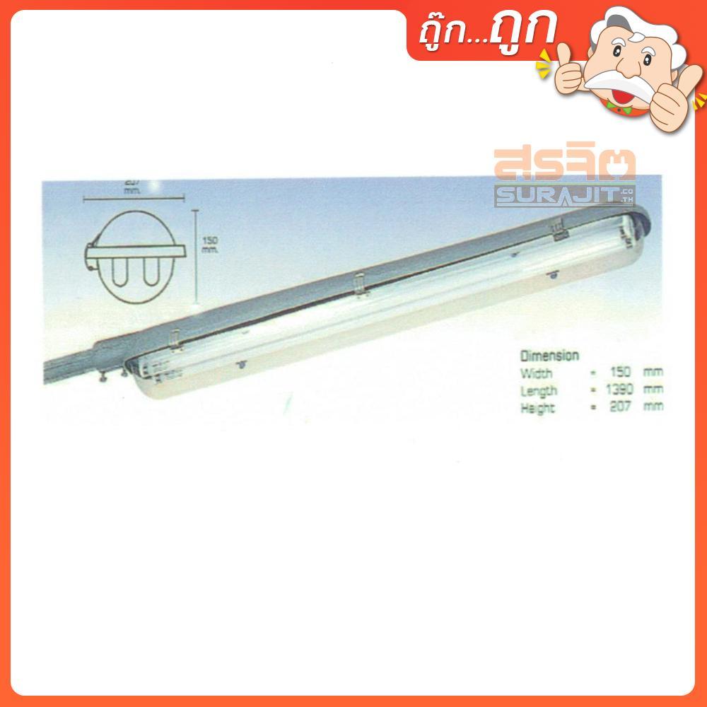 โคมไฟถนนvilux-2-40w