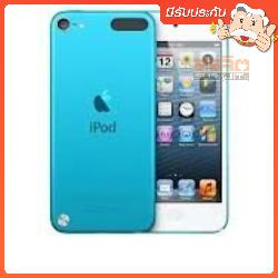 APPLE iPod touch Gen 5-32GB Blue