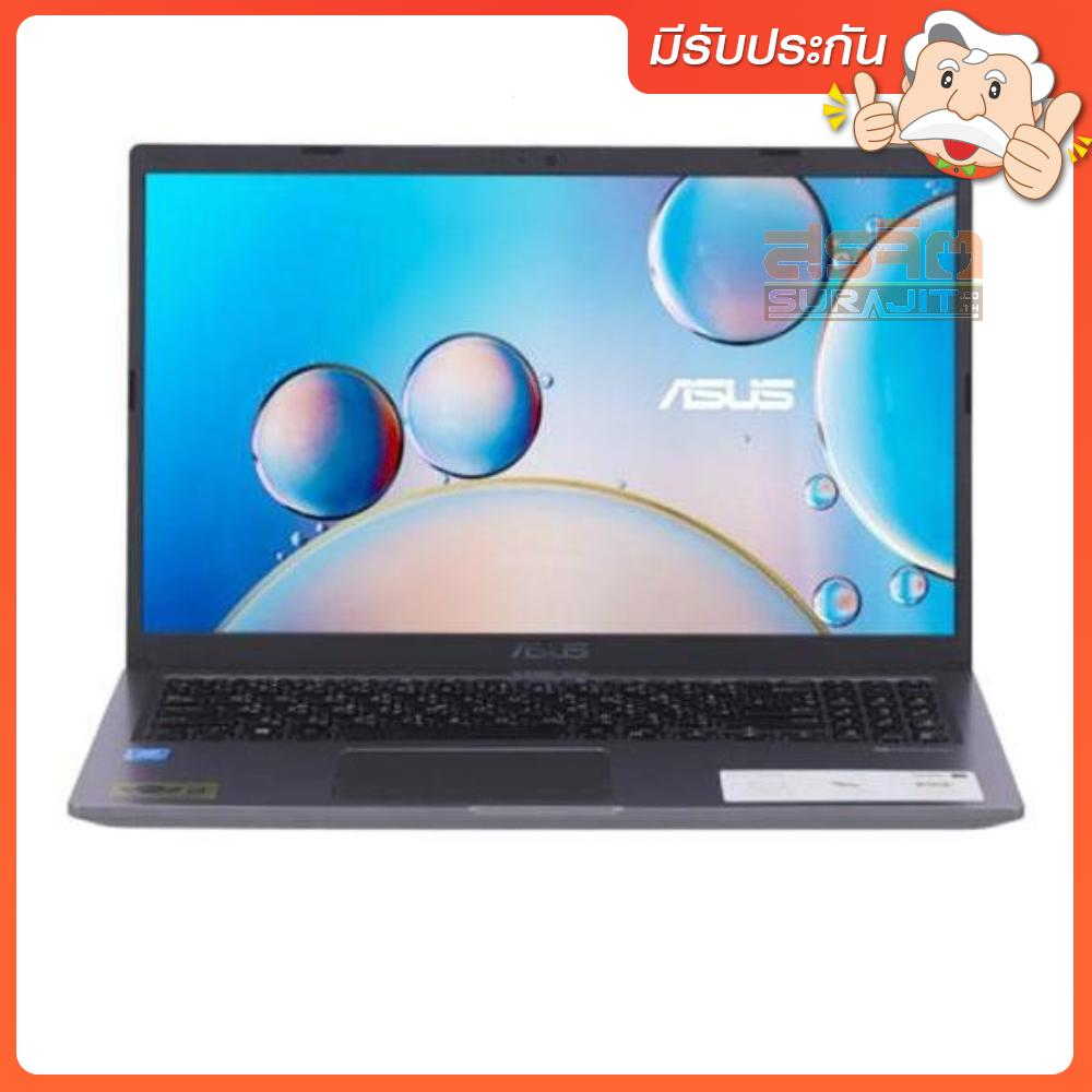 ASUS X515MA-BR000T
