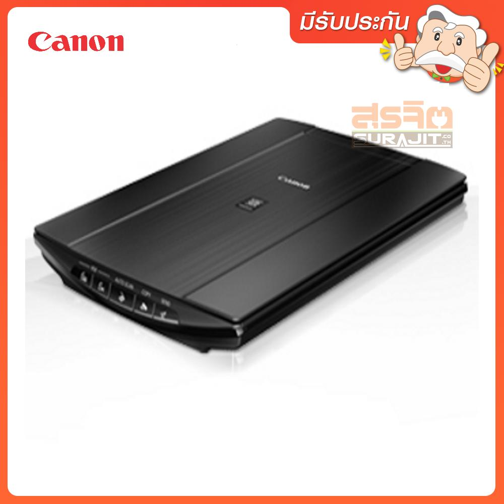 CANON SCAN LiDE 220 VERIEW