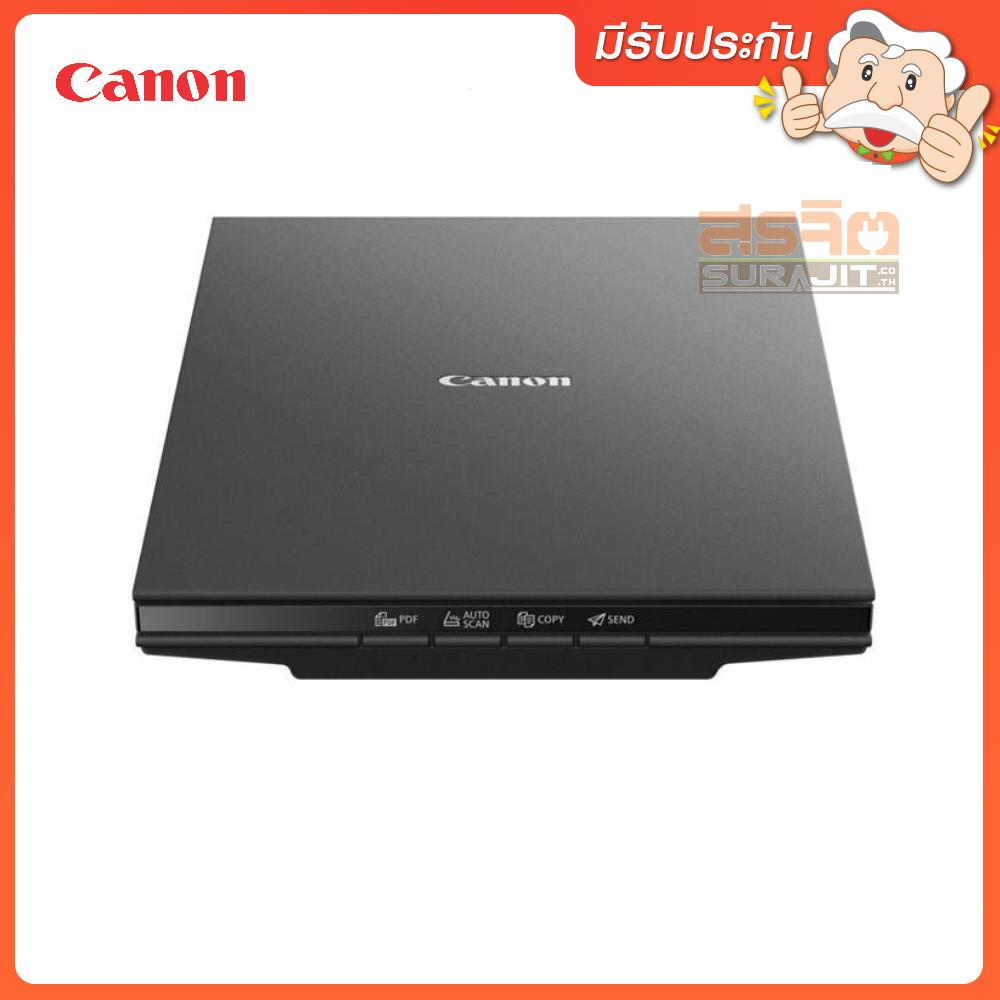 CANON SCAN LiDE 300