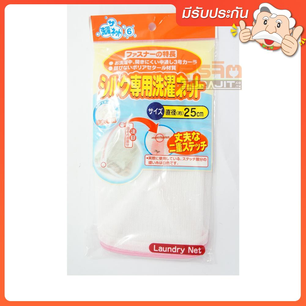 DAISO BAG CARE SILK