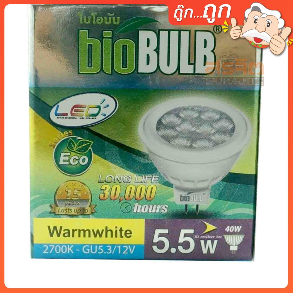 BIOBULB DBIO-LED5.5W-12V-WW