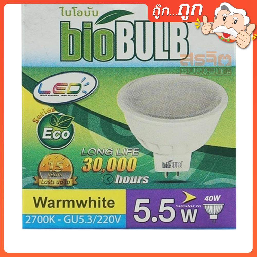 BIOBULB DBIO-LED5.5W-220V-WW