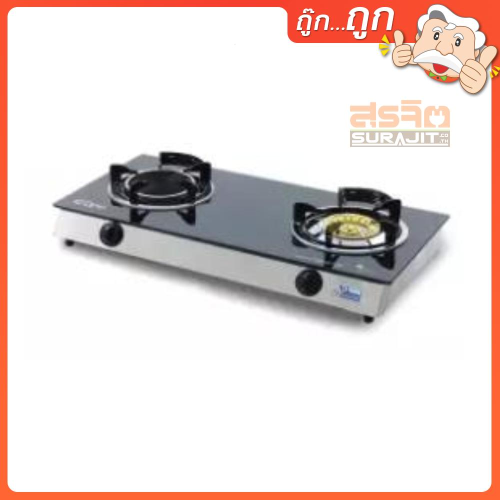 DYNAHOME DH-8718-IF