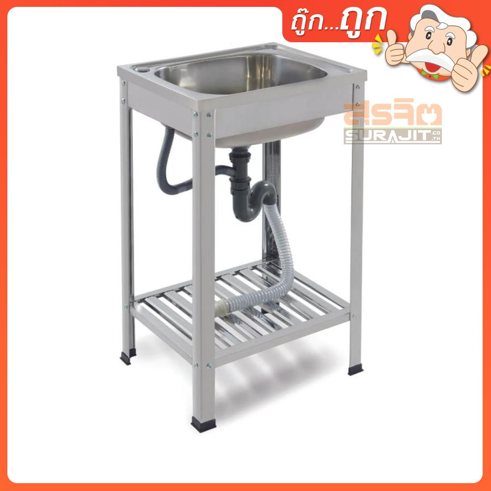 DYNAHOME LS-6045-T