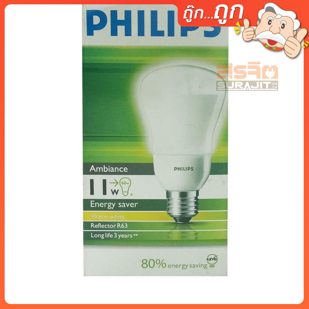 PHILIPS REF-011W-WW