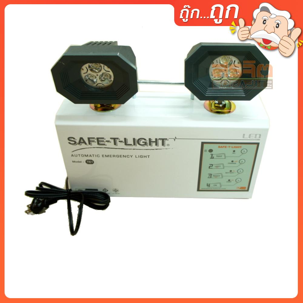 SAFETCUT T-LIGHT-TE1