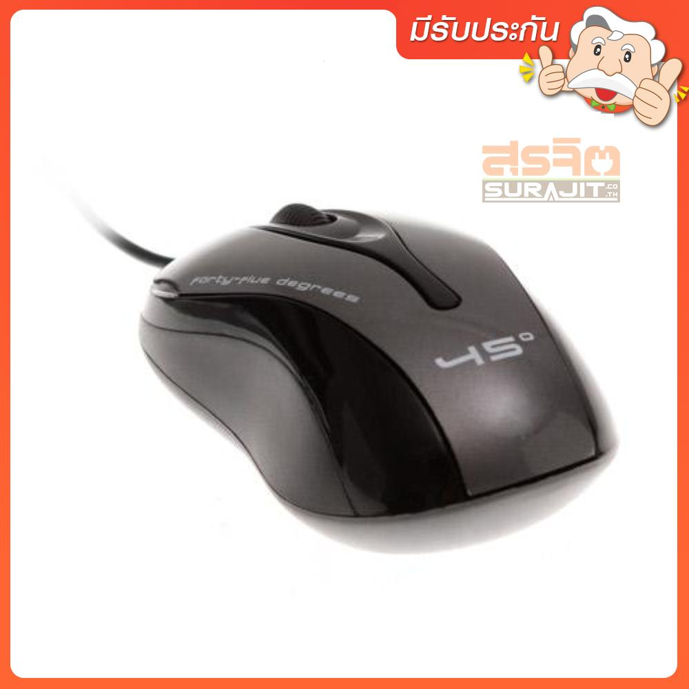 45DEGREE USB OPTICAL MOUSE(F-42)Gray/Black