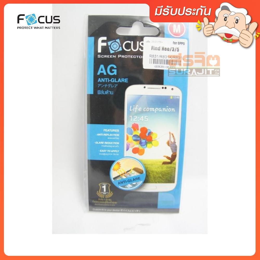 FOCUS FILM OPPO R831K ANTIGLARE