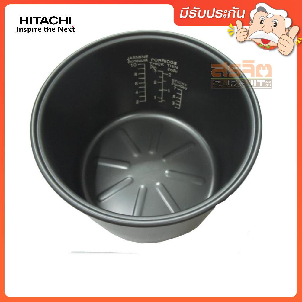 HITACHI 1RPM027381S
