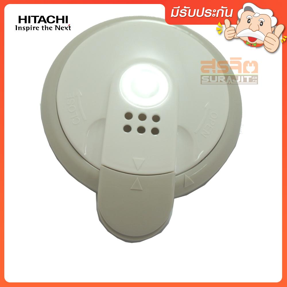 HITACHI 3RAP05394AS