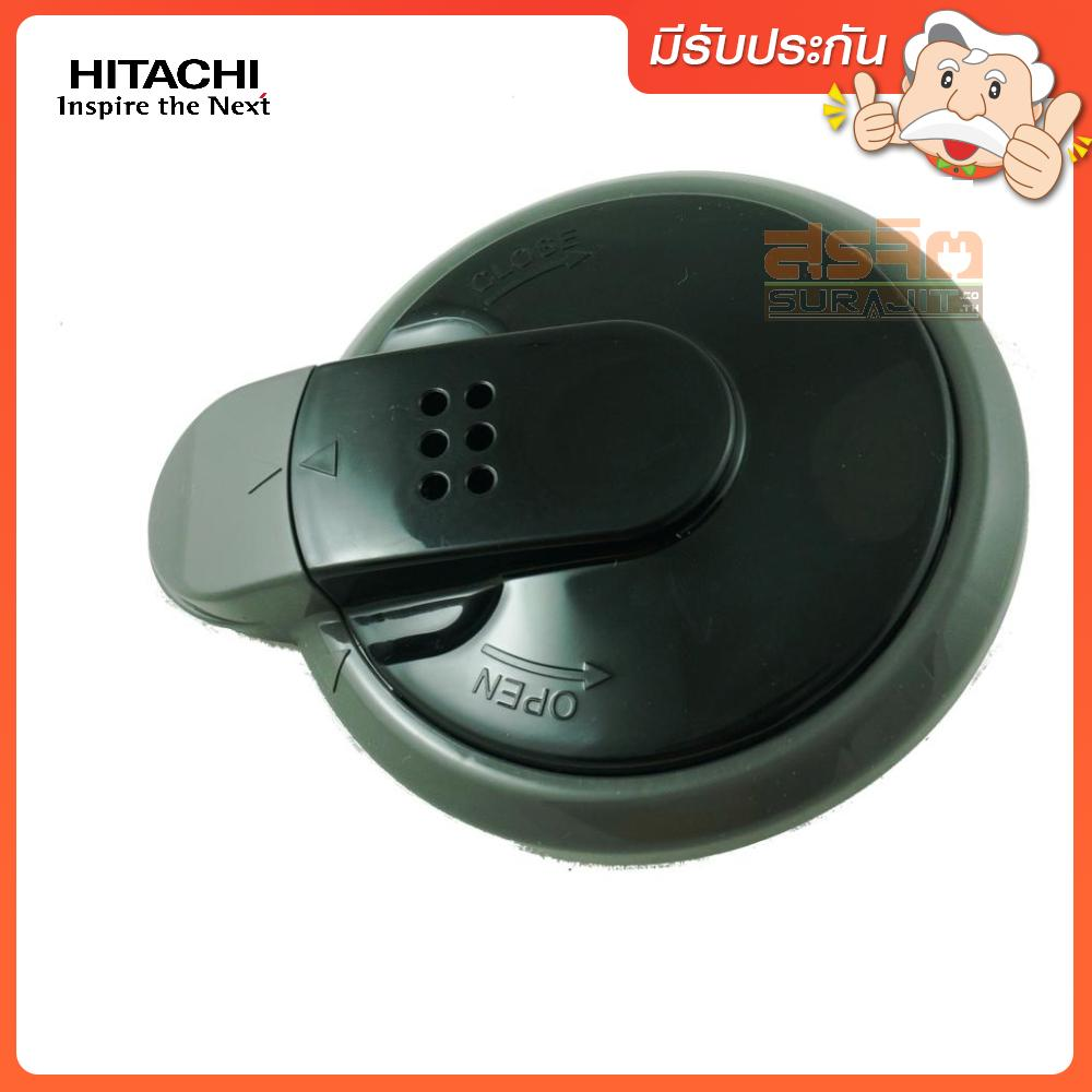 HITACHI 3RAP05394CS
