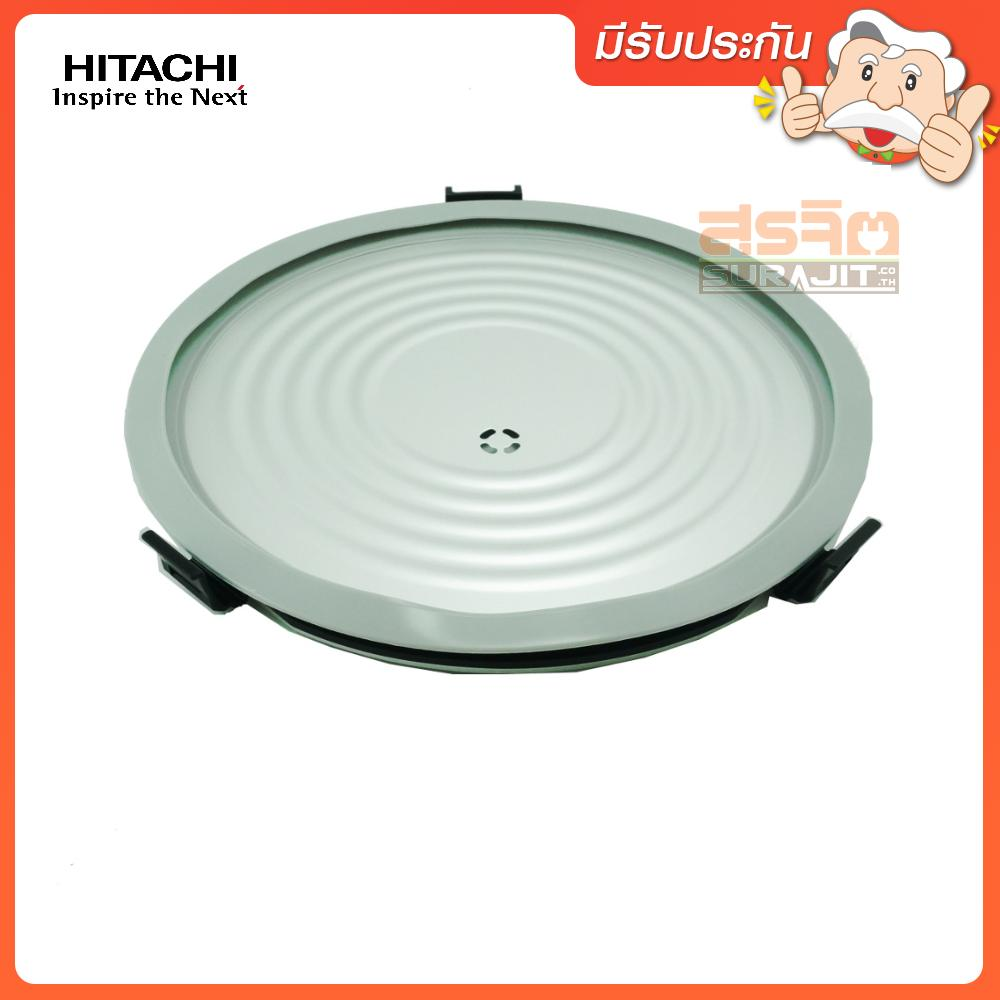 HITACHI 3RAZ06327AS