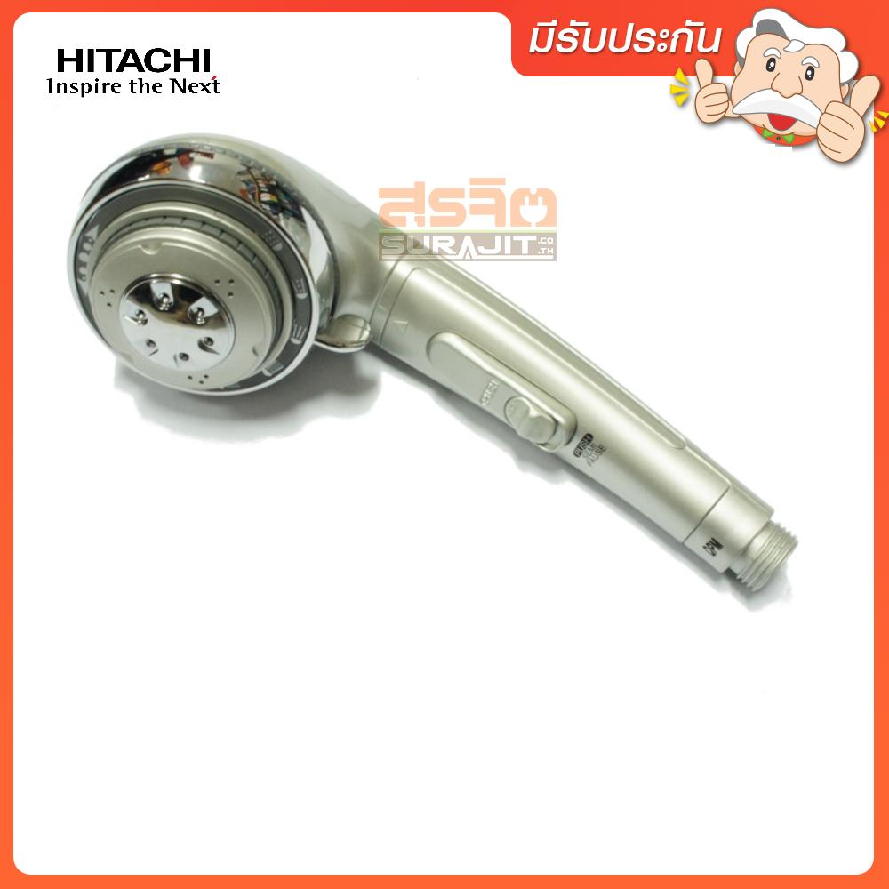 HITACHI HES35RS001