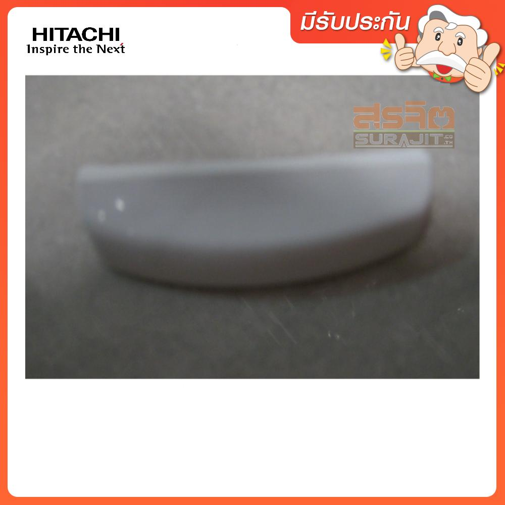 HITACHI NH2125225