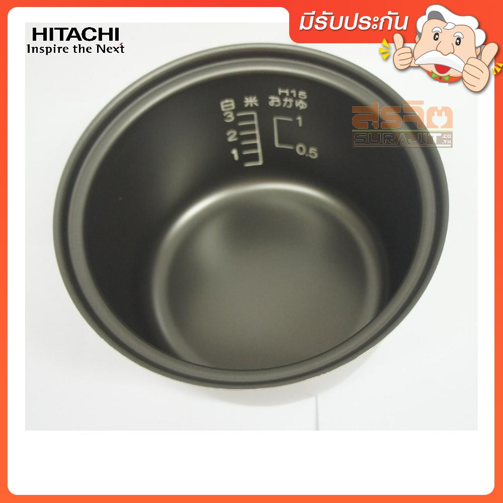 HITACHI NH2152341S