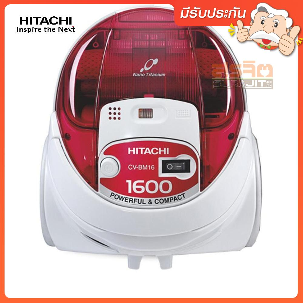 HITACHI CV-BM16 RE
