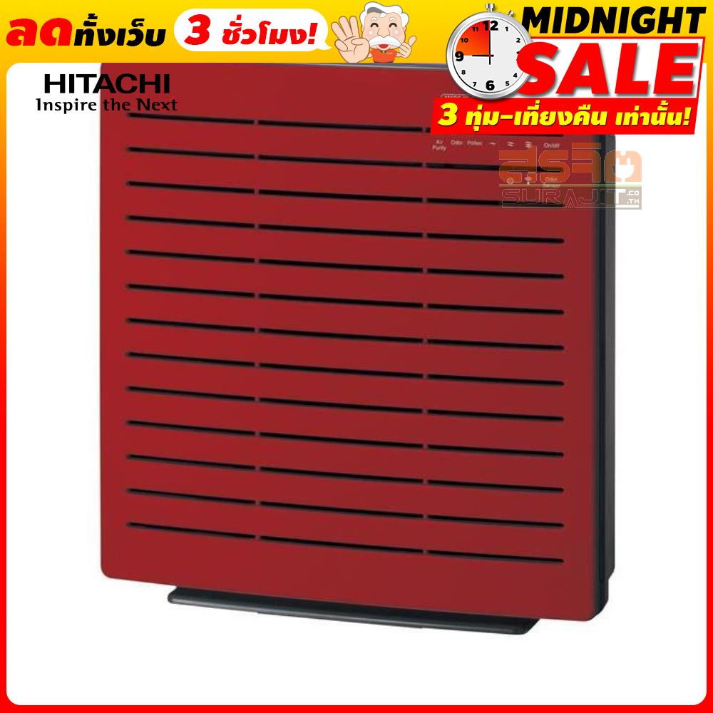 HITACHI EP-A3000 RE