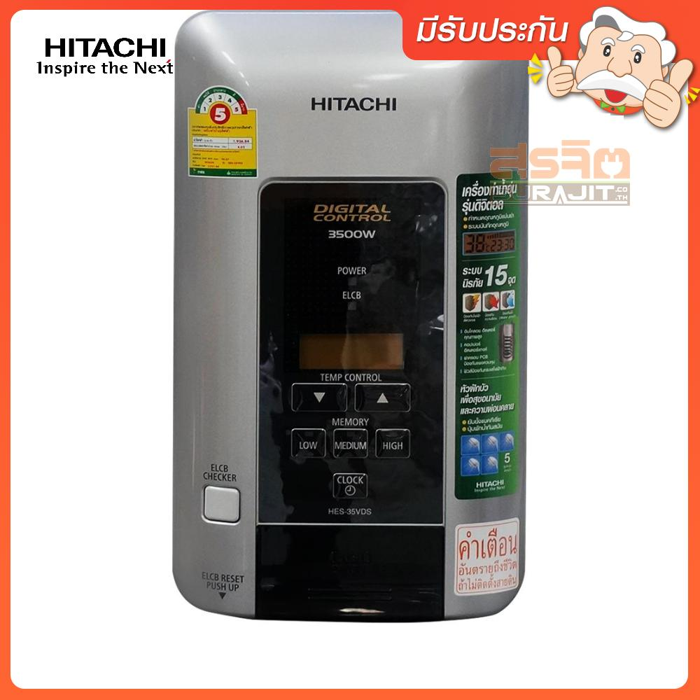 HITACHI HES-35VDS.MSI