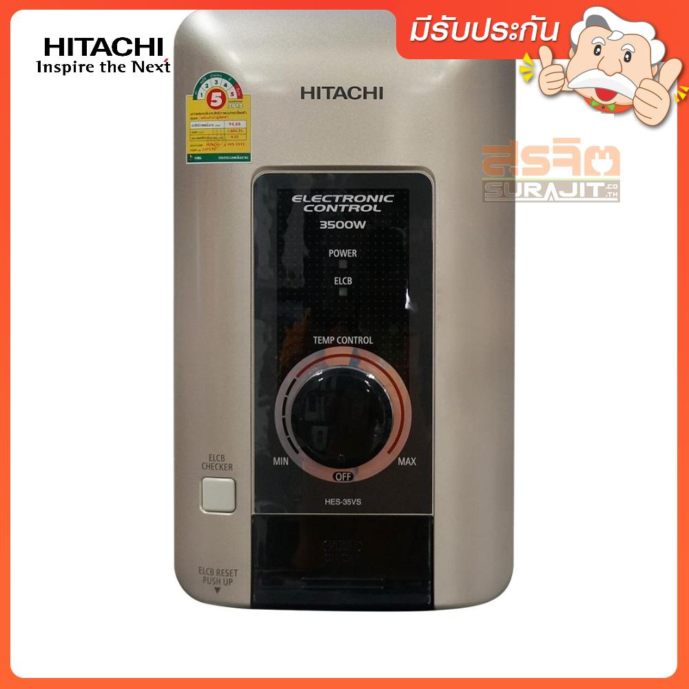 HITACHI HES-35VS.MCG