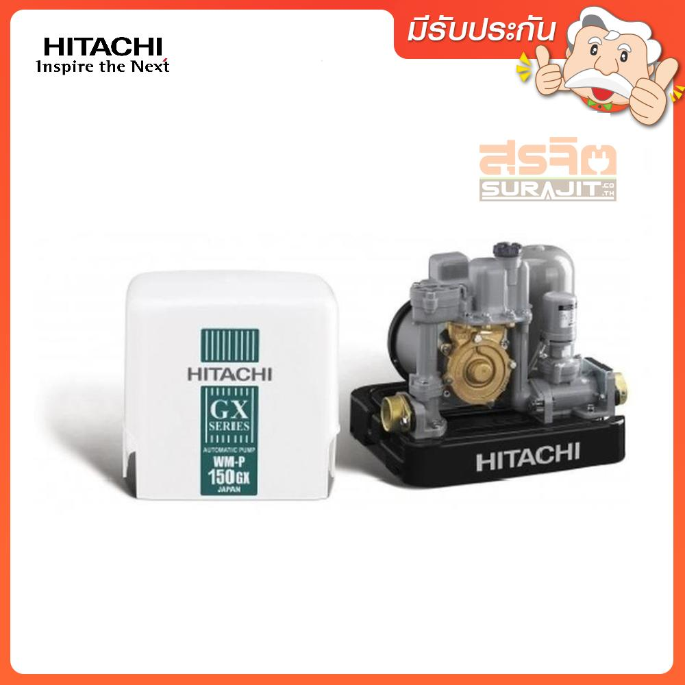 HITACHI WM-P150GX2
