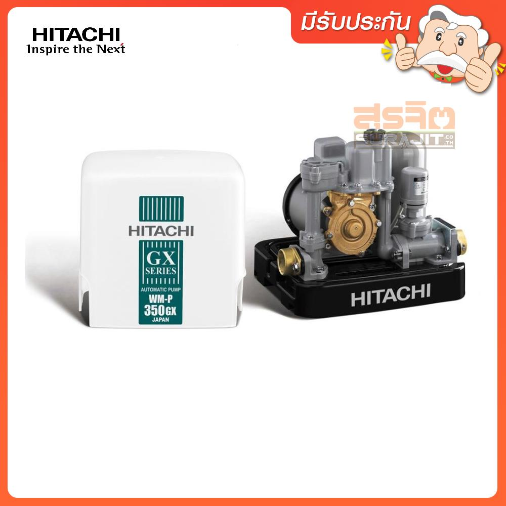 HITACHI WM-P350GX