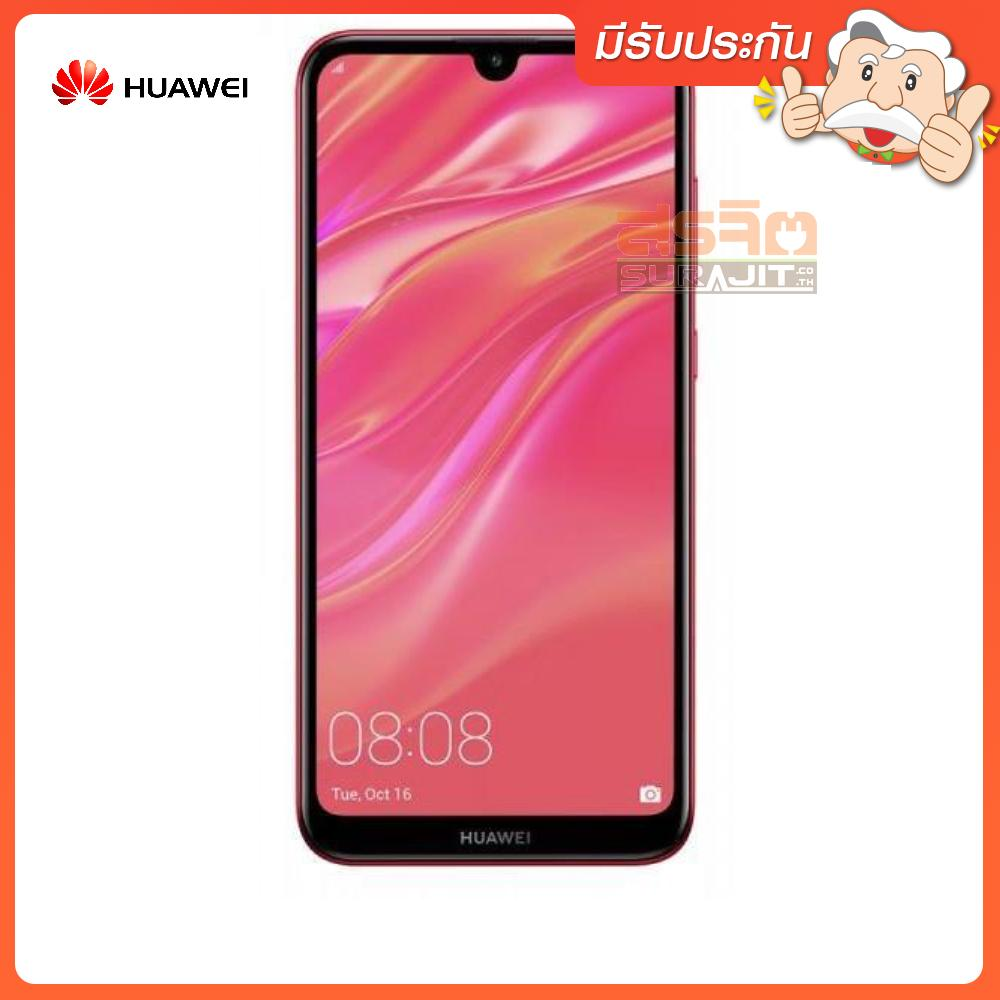 HUAWEI Y7 PRO2019 Coral Red