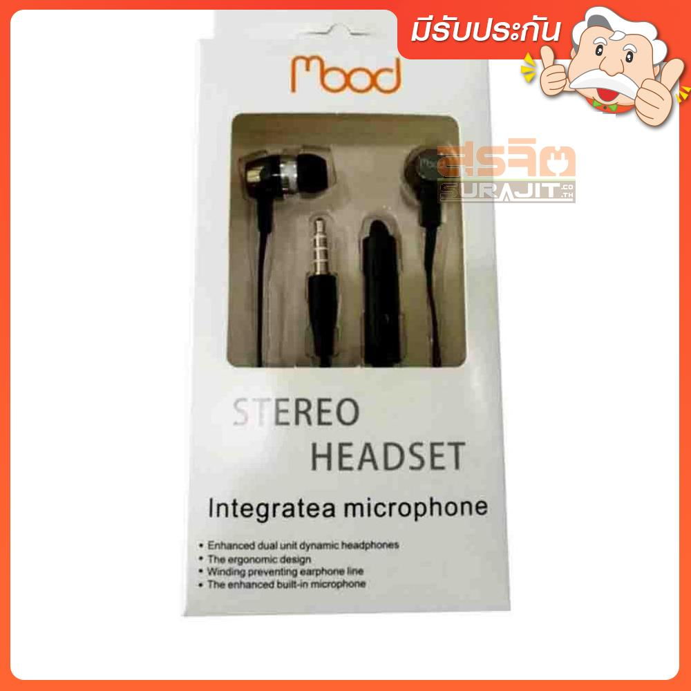 MOOD STEREO HEADSET Black