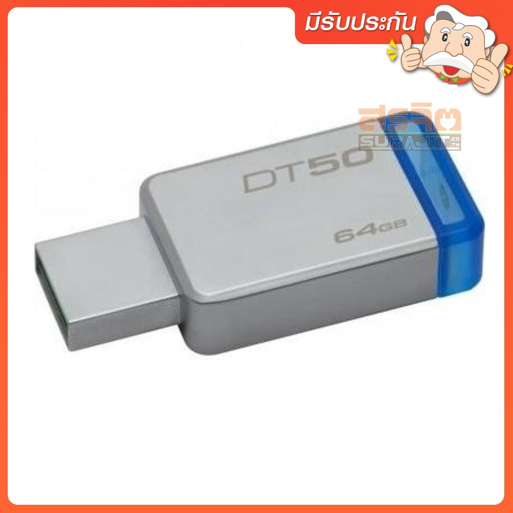 Kingston DT-5064GB
