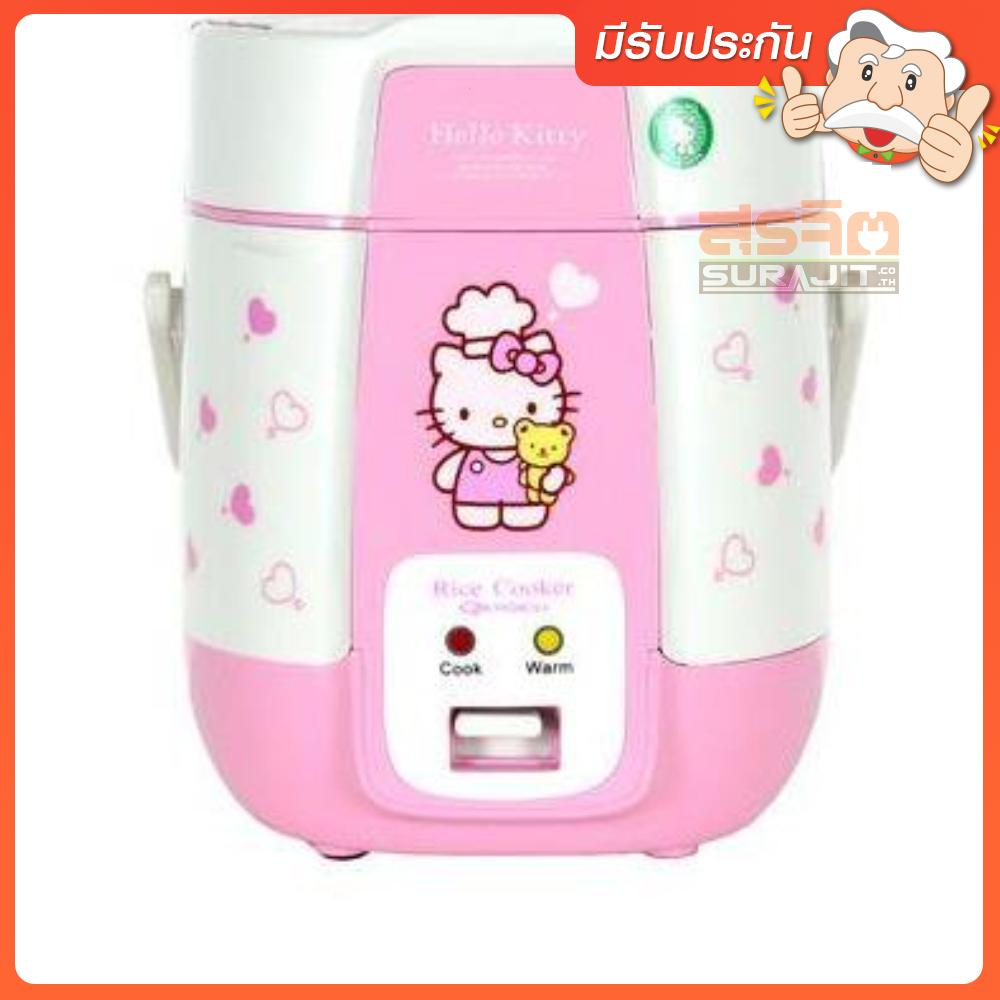 HELLOKITTY RC-040