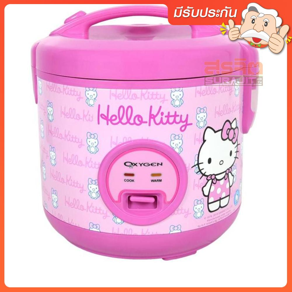 HELLOKITTY RC-182
