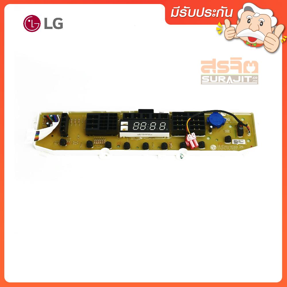 LG PCB ASSEMBLY,DISPLAY