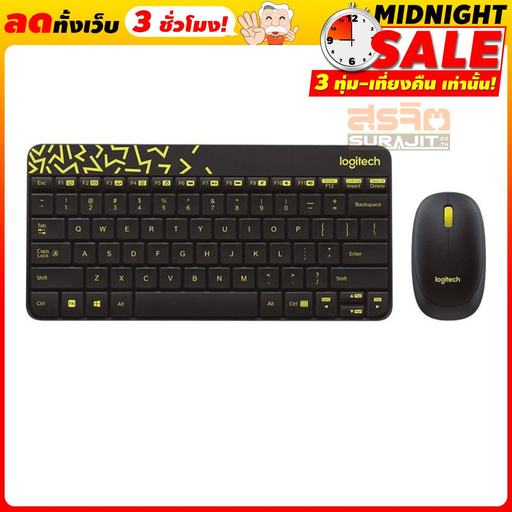 LOGITECH Wireless Combo MK240 B