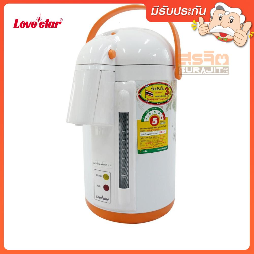 LOVESTAR LS-2300.OR