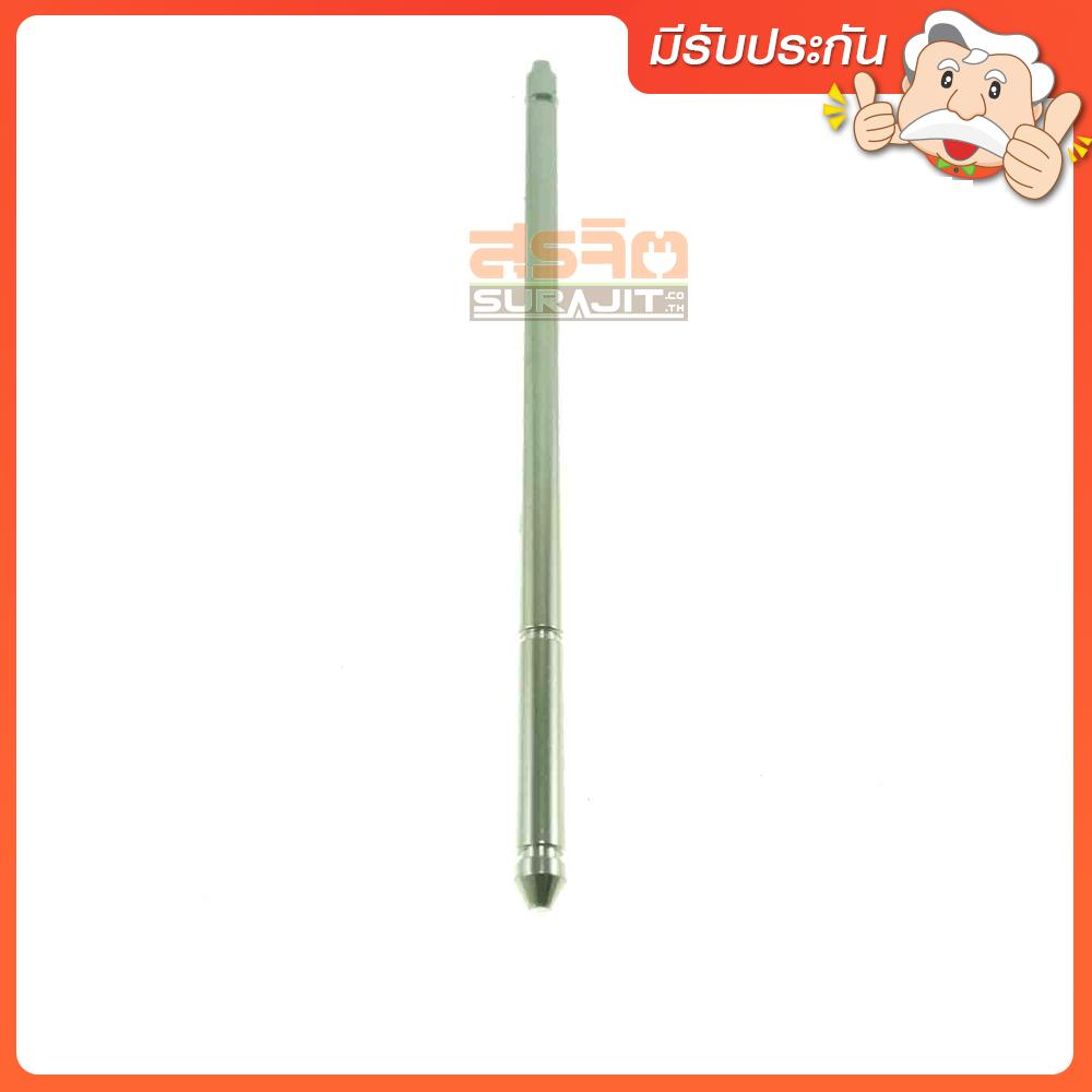 LUCKY FLAME 4TC13048
