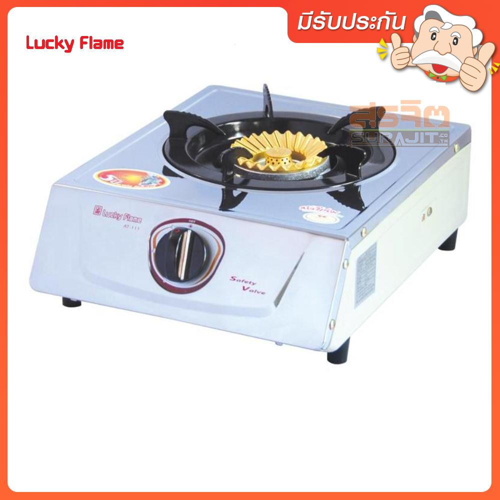 LUCKYFLAME AT-111