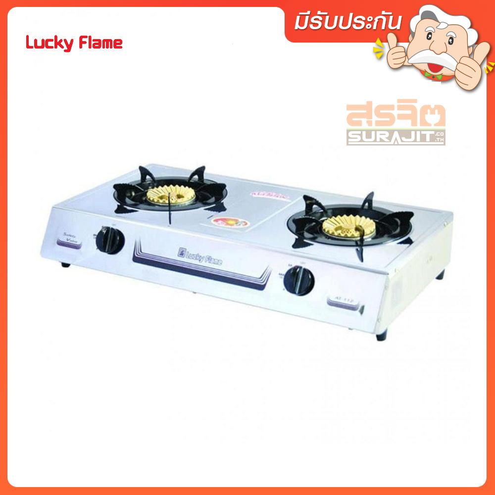 LUCKYFLAME AT-112