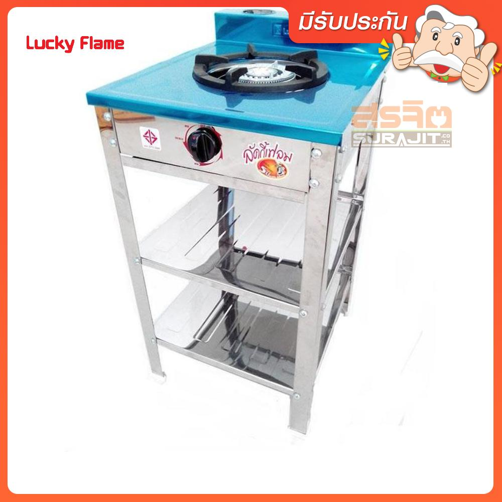 LUCKYFLAME AT-502C