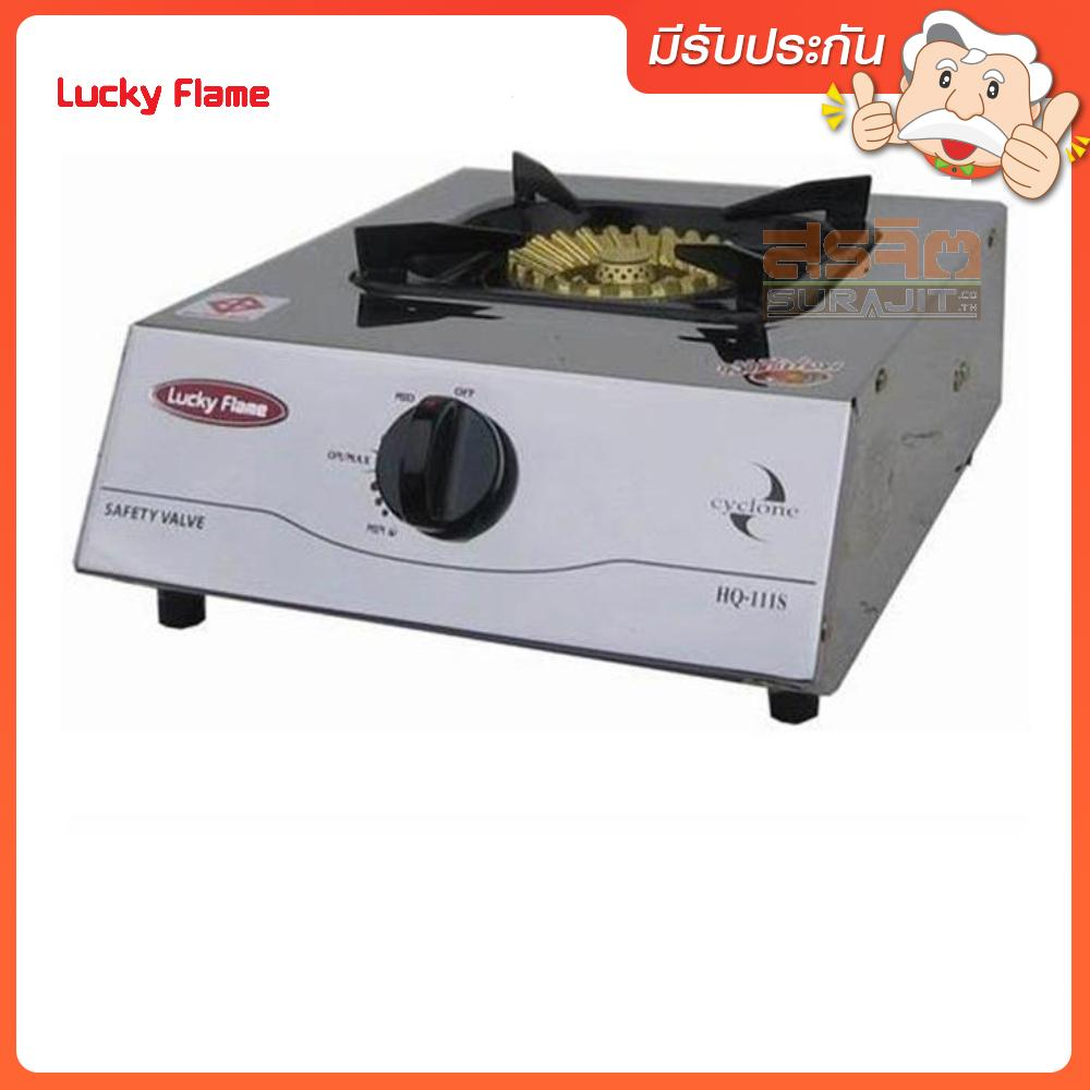 LUCKYFLAME HQ-111S