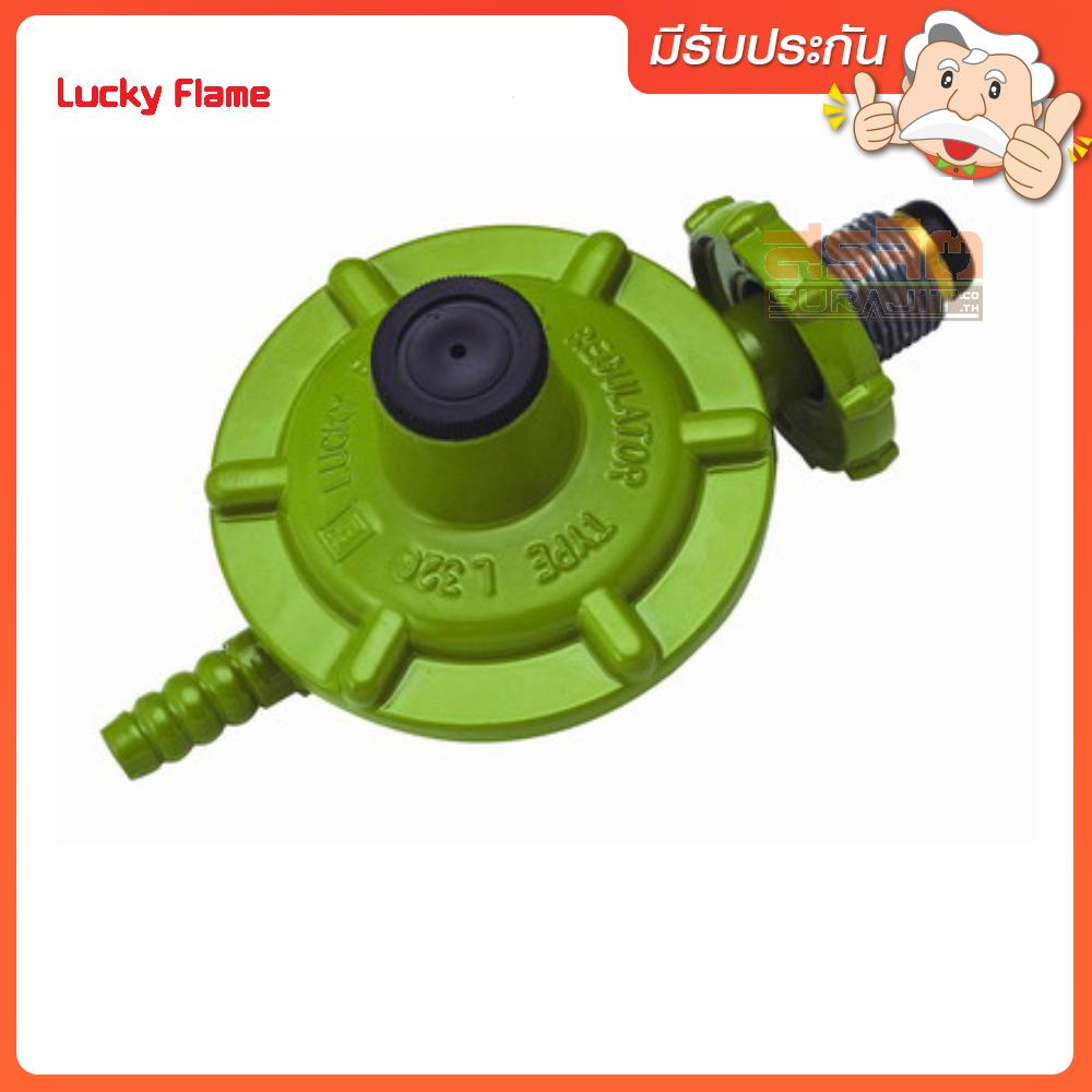 LUCKYFLAME L-326
