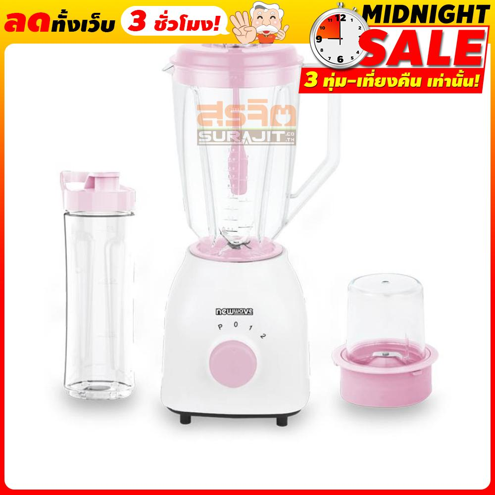 NEWWAVE BDP350 PINK