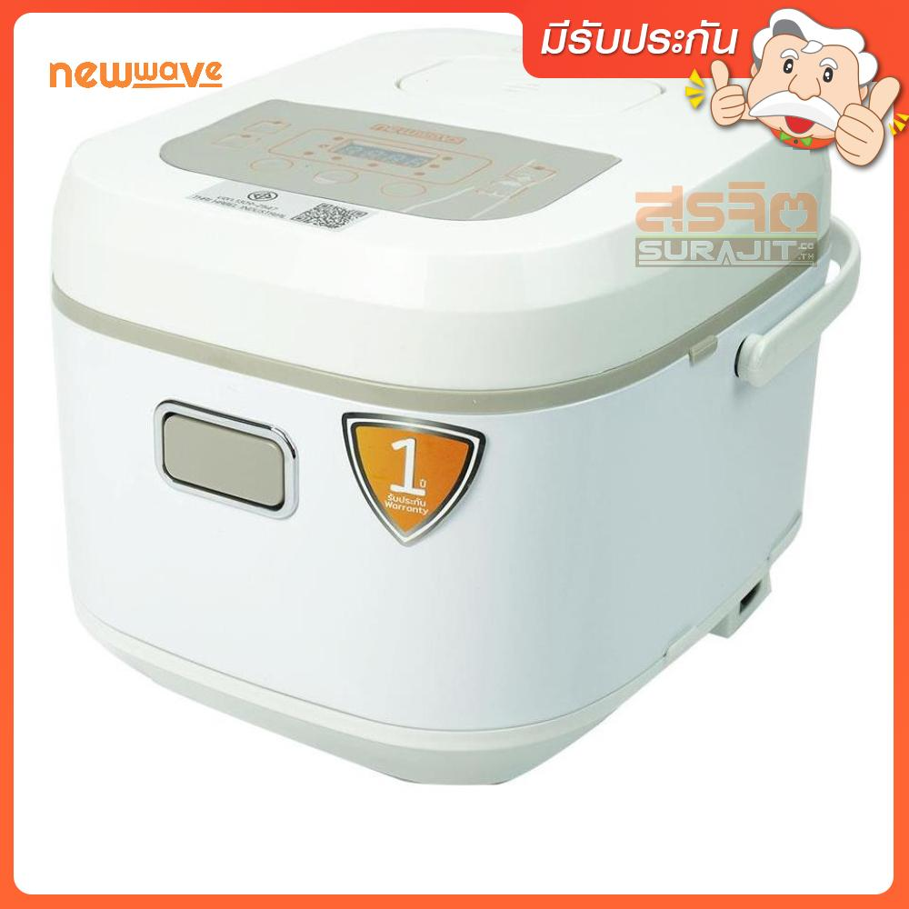 NEWWAVE RC-1802D WHITE