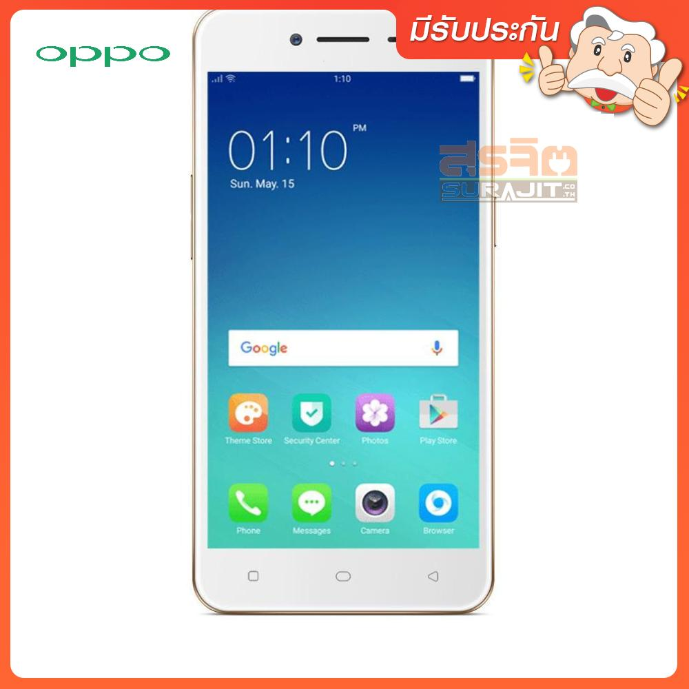 OPPO A37F NEO 9 Gold