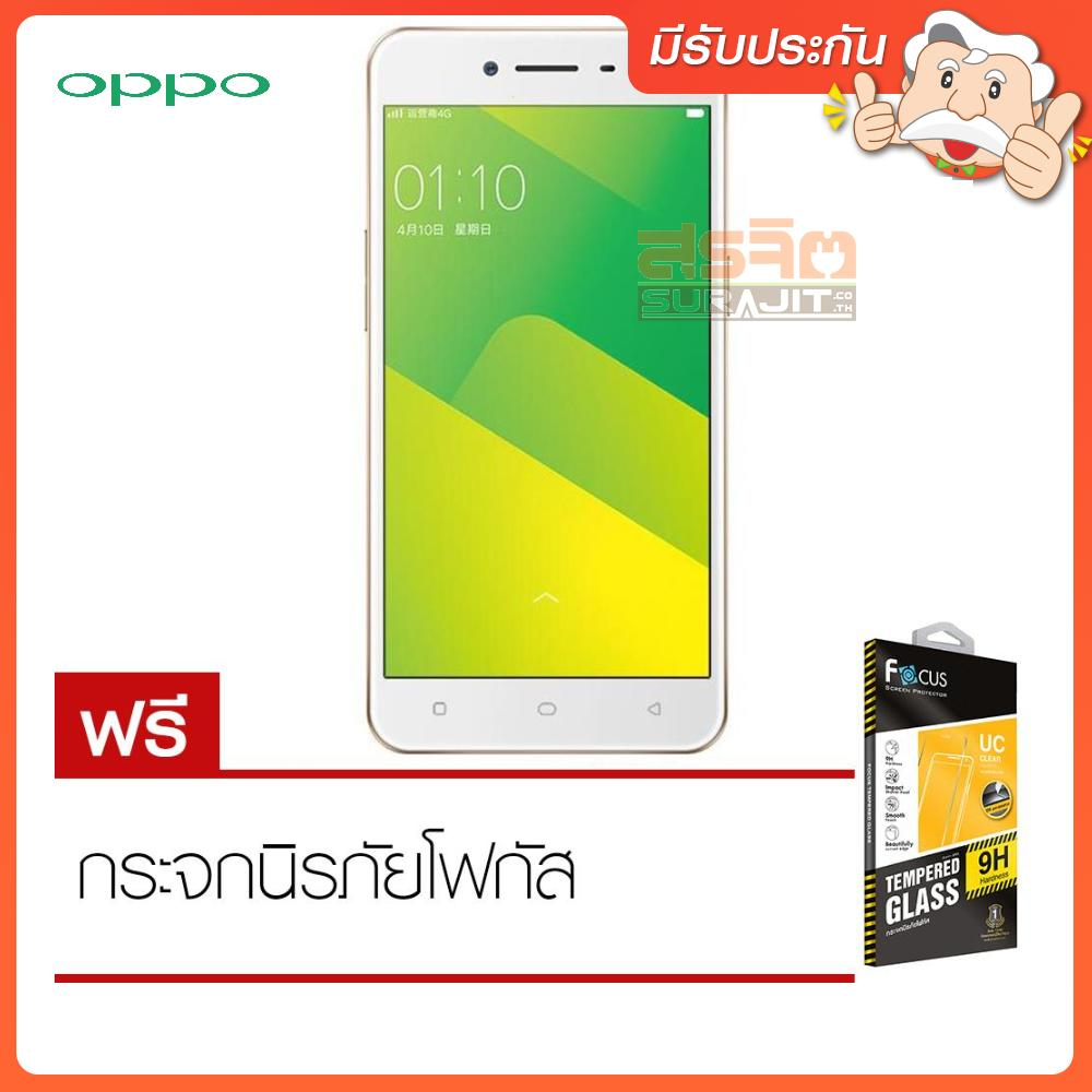 OPPO A37F NEO 9 Rosd Gold
