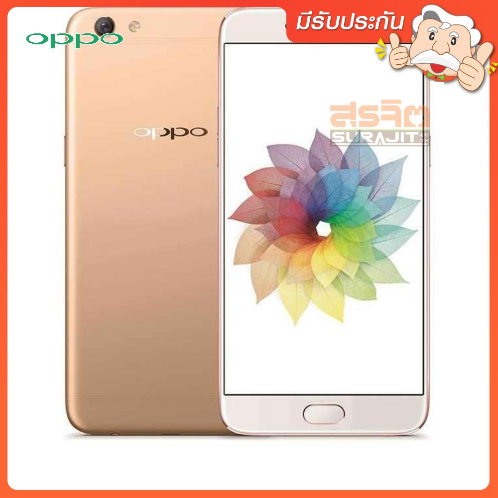 OPPO R9s Plus (CPH1611) Gold