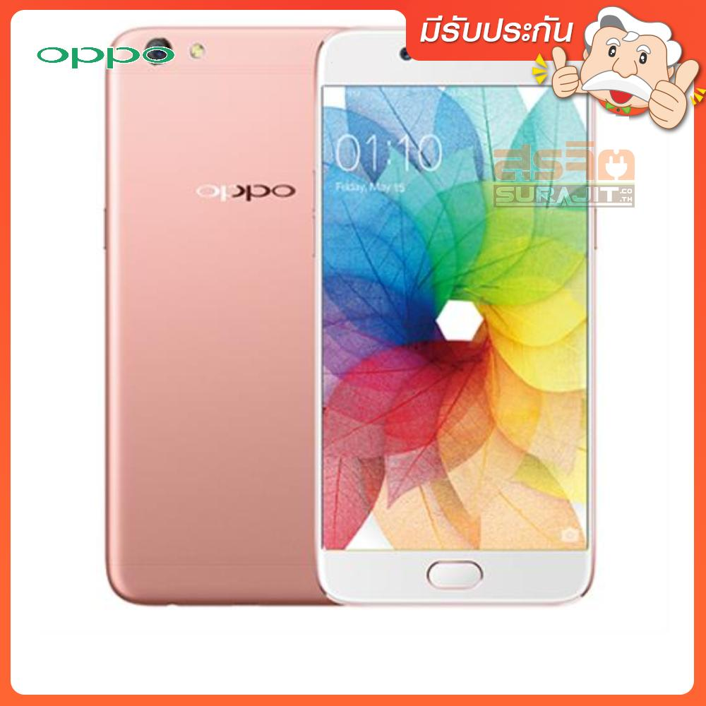 OPPO R9s Plus (CPH1611) Rose Gold