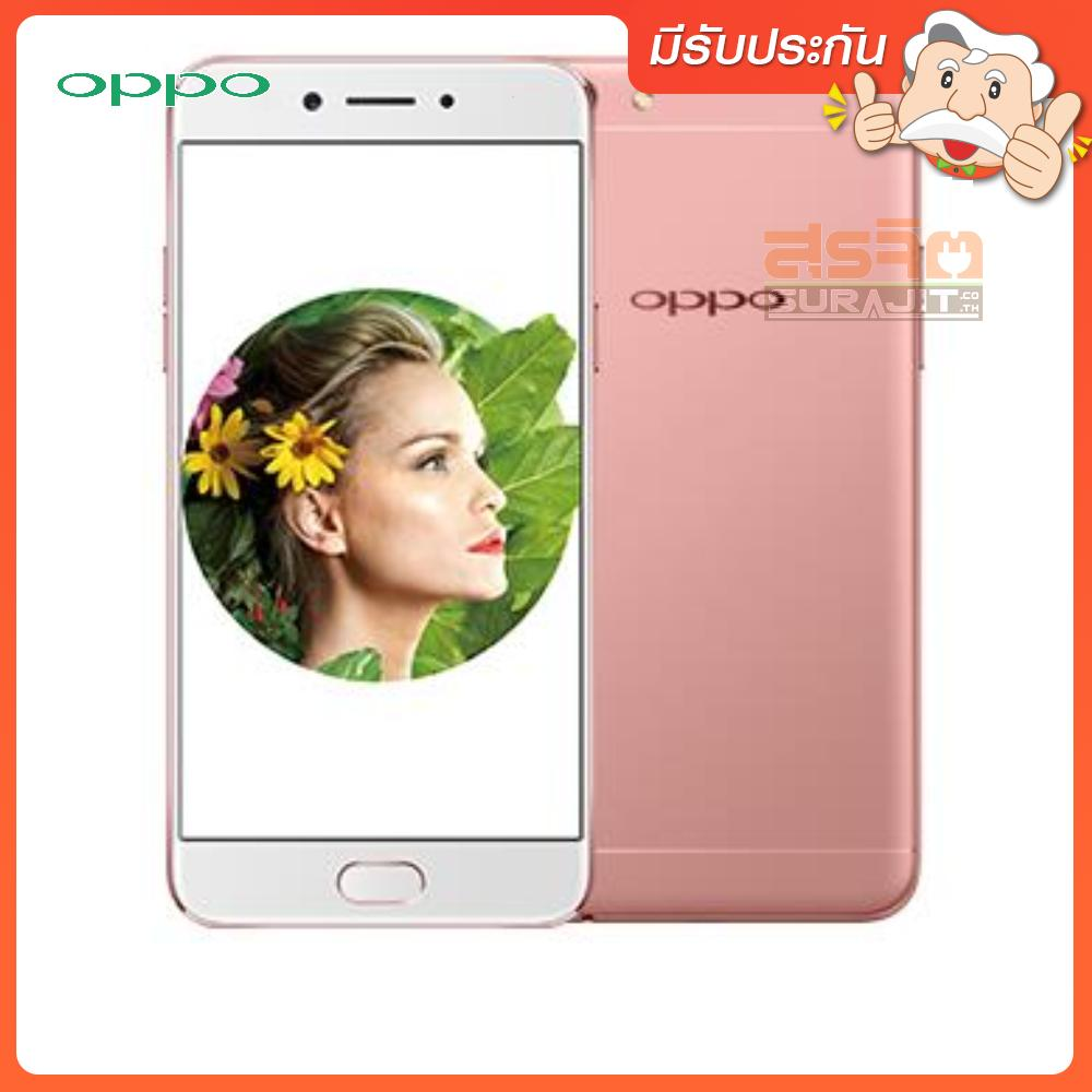 OPPO A77 (CPH1715) Rose Gold