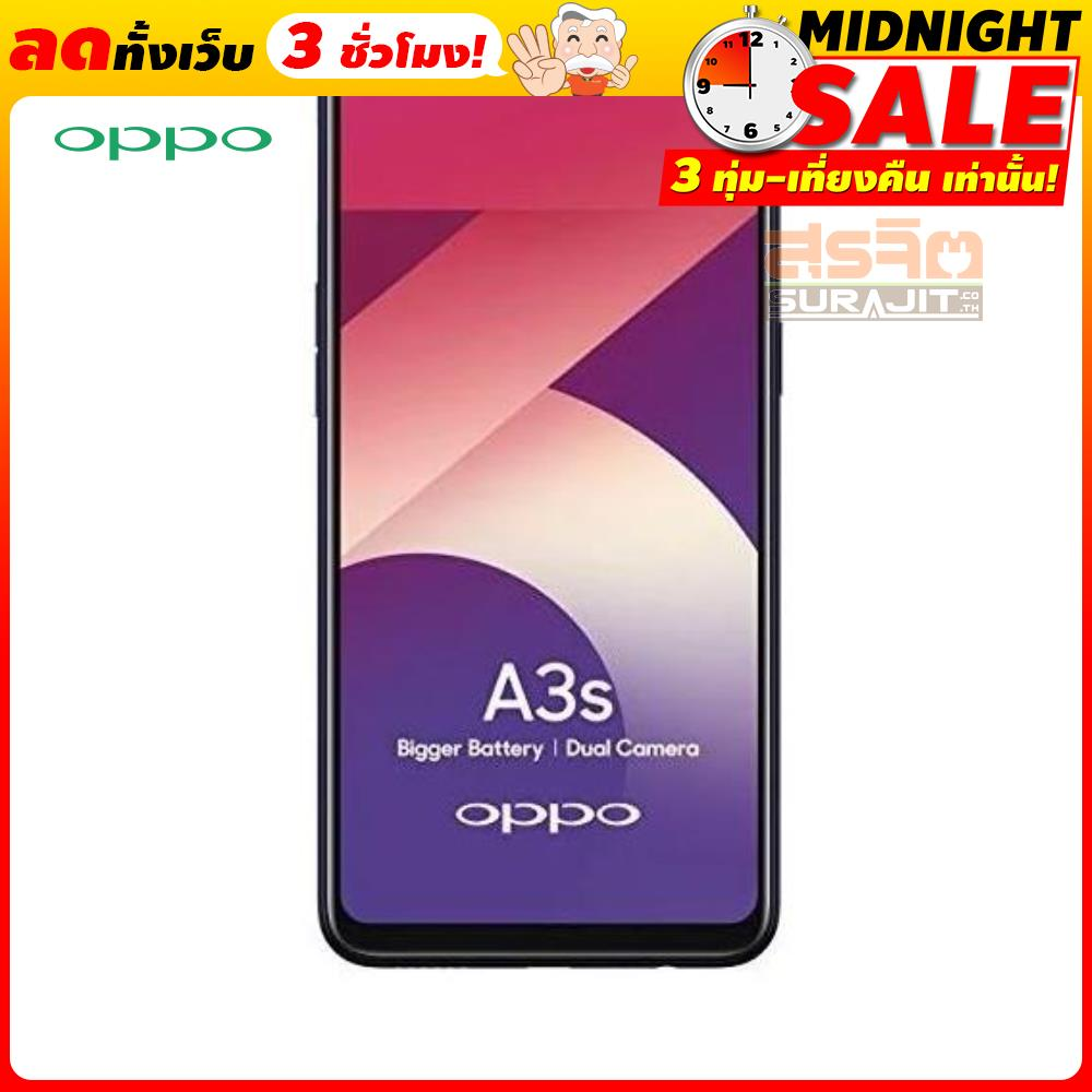 OPPO A3S 3G (CPH1803) PURPLE