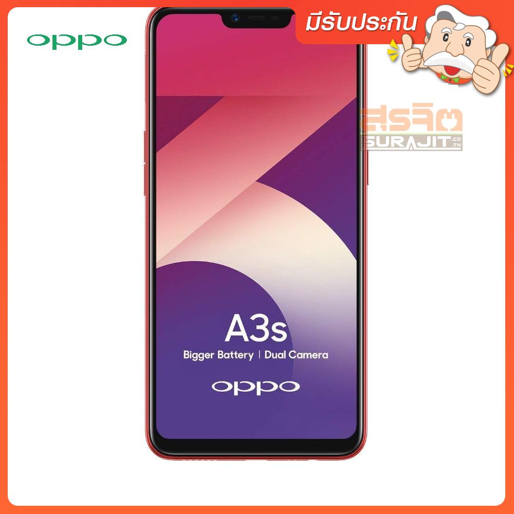 OPPO A3S(CPH1853) Red